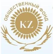Регистрация ОФ, ОО фото