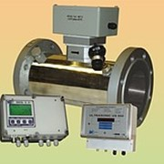 Счетчик газа и пара вихревой Ирга-2.3С