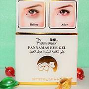Крем для Лица с Плацентой Placenta Perfect Face Cream 30ml фото