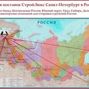 Поставка лакокрасочной продукции и малярного инструмента в регионы России фото