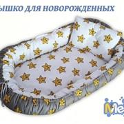 Гнездышко для новорожденного. Цвета в ассортименте фото
