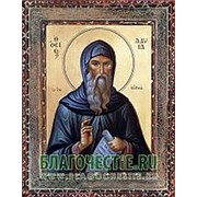 Благовещенская икона Давид Эвбейский, преподобный, копия старой иконы, печать на дереве Высота иконы 11 см фото