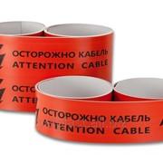 Лента полимерная сигнально-защитная фото