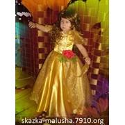 Костбм Королева, Принцесса, Золотая Осень фото