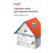 Дизайн буклетов, плакатов, пригласительных... фото