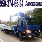 Услуги манипулятора 5 тонн. в Н. Новгороде фото