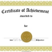 Получение сертификатов фото