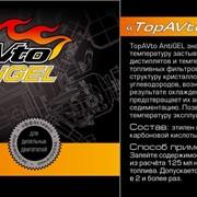 Антигель для дизельного топлива 1:2000 фото