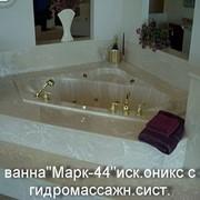 """Ванна""""Марк-44"""" из иск.оникса угловая фото"""