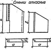 Откосная стенка СТ 1 п(л) 1890х3610х300 фото