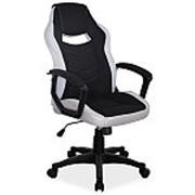 Кресло компьютерное Signal CAMARO (черный/серый) фото