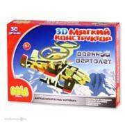Констр-р 0706-012ВЕВ 3D Военный вертолет 30 дет. фото
