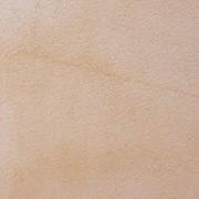 Керамогранит Grasaro Quartzite Beige GT-170/gr глазурованный рельефный 40x40 фото