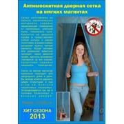 Москитная сетка-штора для дверей на магнитах фото