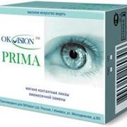 Линзы OkVision Prima сила от -15,50 до +15,00 фото