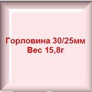Преформы горловина 30/25мм вес 15,8г фото