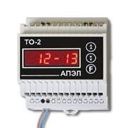 Таймер освещения ТО-2 для ЖКХ в корпусе DIN фото