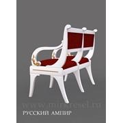 Кресло для театра ''Русский Ампир'' фото