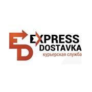 Экспресс доставка документов фото