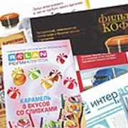 Изготовление буклетов и листовок фото