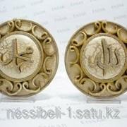 Мусульманский Сувенир набор из 2х тарелок фото