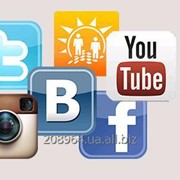 Раскрутка групп в Контакте Одноклассники Фейсбук