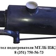 Котел подогревателя МТЛБ ПЖД-44 фото