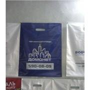 Полиэтиленовые пакеты с логотипом в Киеве фото