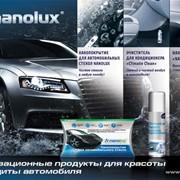 Nanolux фото