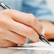 Оказание консультационных услуг в области земельного права