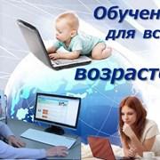 Курс Ремонт ПК и Сети фото