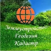 Кадастровый номер Харьков и Харьковская область фото