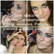 """Акция-скидки! Курс """"МАГИЯ МАКИЯЖА"""" фото"""