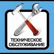 Подготовка полного пакета документов для регистрации кассового оборудования в государственных налоговых инспекциях фото