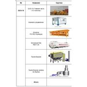 Завод асфальто-бетонный мобильный QCS-15 фото