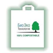 Биопакет фото