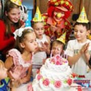 Детские праздники фото