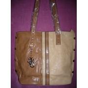 57cb3906189b Сумки женские в Украине – цены, фото, отзывы, купить сумки женские ...