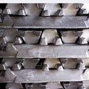 Чушки алюминиевые АВ-87 фото
