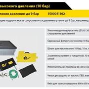 Комплекты высокого давления арт 1500011102 фото