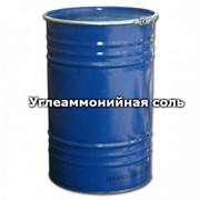 Углеаммонийная соль, фасовка: 35 кг фото