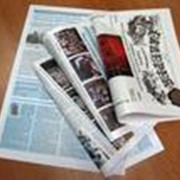 Газета фото