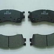 Колодки тормозные HSB HP1009 (sp1079R) Spectra Carens зад. диск. фото