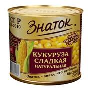 Консервы ТМ ЗНАТОК фото