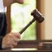 Представительство в суде по гражданским делам о признании права собственности, о признании договора отчуждения недействительным фото