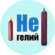 Гелий газообразный фото