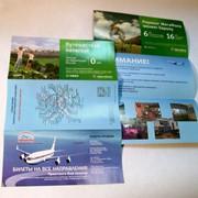 Реклама на конвертах авиа и ж/д билетов. фото