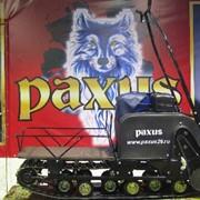 Мотобуксировщик Paxus PH-550 9 л.с. U фото
