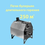 Печь универсальная для дачи Эконом 3в1 фото