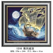 """Набор для рисования камнями """"На всех парусах"""" 1316 фото"""